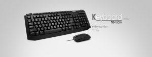 Keybord & mouse TKM-8054