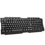 Keybord TSCO TK-8009